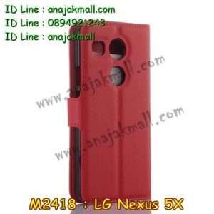 M2418-03 เคสฝาพับ LG Nexus 5X สีแดง