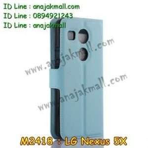 M2418-05 เคสฝาพับ LG Nexus 5X สีฟ้า
