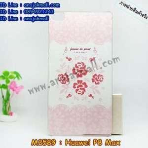 M2589-26 เคสแข็ง Huawei P8 Max ลาย Flower III