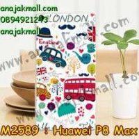 M2589-27 เคสแข็ง Huawei P8 Max ลาย London