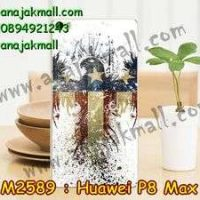 M2589-30 เคสแข็ง Huawei P8 Max ลาย Eagle