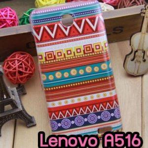 M696-05 เคสแข็งพิมพ์ลาย Lenovo A516 ลาย Graphic