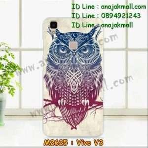 M2625-33 เคสยาง Vivo V3 ลาย Owl