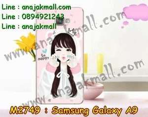 M2749-16 เคสแข็ง Samsung Galaxy A9 ลาย So Happy