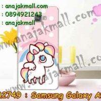 M2749-17 เคสแข็ง Samsung Galaxy A9 ลาย Pegasus02