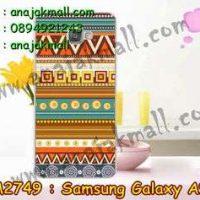 M2749-23 เคสแข็ง Samsung Galaxy A9 ลาย Graphic II