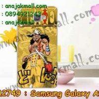 M2749-25 เคสแข็ง Samsung Galaxy A9 ลาย Usoop 01