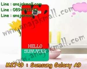 M2749-28 เคสแข็ง Samsung Galaxy A9 ลาย Summer 01