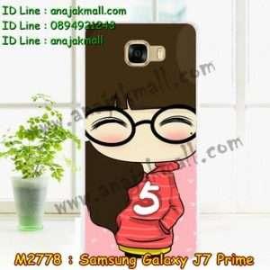 M2778-25 เคสแข็ง Samsung Galaxy J7 Prime ลายฟินนี่