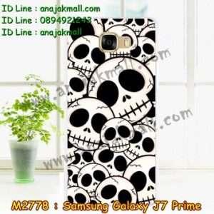 M2778-26 เคสแข็ง Samsung Galaxy J7 Prime ลาย Skull II