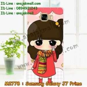 M2778-27 เคสแข็ง Samsung Galaxy J7 Prime ลายฟินฟิน