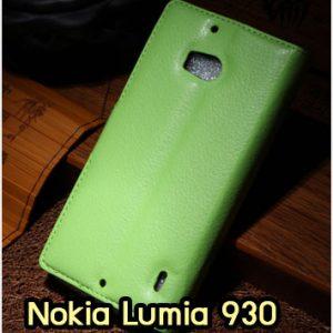 M1315-05 เคสฝาพับ Nokia Lumia 930 สีเขียว