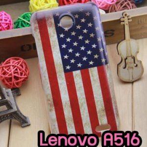 M696-08 เคสแข็งพิมพ์ลาย Lenovo A516 ลาย Flag I