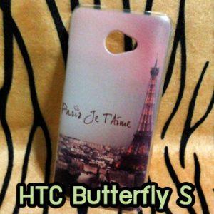 M687-02 เคส HTC Butterfly S ลายหอไอเฟล