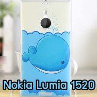 M666-04 เคสแข็ง Nokia Lumia 1520 ลายปลาวาฬ
