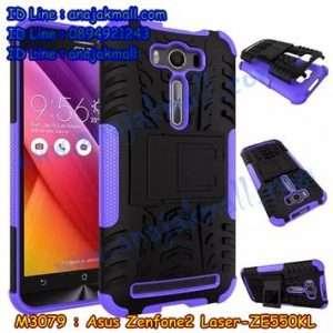 M3079-03 เคสทูโทน ASUS ZenFone2 Laser (ZE550KL) สีม่วง