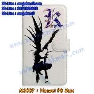 M3087-14 เคสหนังฝาพับ Huawei P8 Max ลาย Kira X01