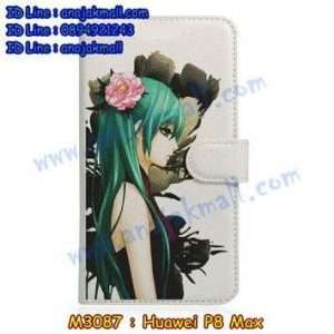 M3087-15 เคสหนังฝาพับ Huawei P8 Max ลาย Anime04