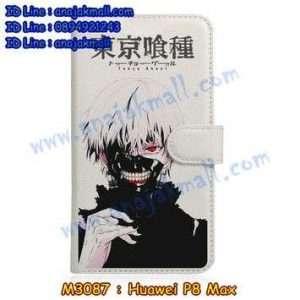 M3087-16 เคสหนังฝาพับ Huawei P8 Max ลาย Ghoul 01