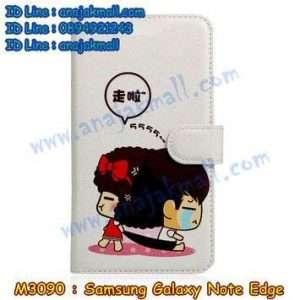 M3090-11 เคสหนังฝาพับ Samsung Galaxy Note Edge ลาย MocMoc 2