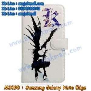 M3090-14 เคสหนังฝาพับ Samsung Galaxy Note Edge ลาย Kira X01
