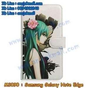 M3090-15 เคสหนังฝาพับ Samsung Galaxy Note Edge ลาย Anime04