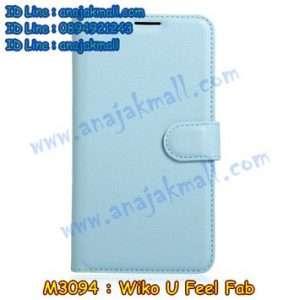 M3094-04 เคสฝาพับ Wiko U Feel Fab สีฟ้า