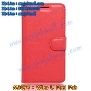 M3094-06 เคสฝาพับ Wiko U Feel Fab สีแดง