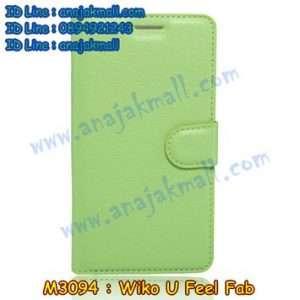 M3094-07 เคสฝาพับ Wiko U Feel Fab สีเขียว