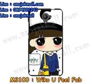 M3100-03 เคสยาง Wiko U Feel Fab ลายซียอง