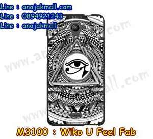 M3100-10 เคสยาง Wiko U Feel Fab ลาย Balck Eye