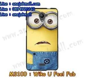 M3100-12 เคสยาง Wiko U Feel Fab ลาย Min IV