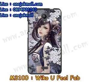 M3100-13 เคสยาง Wiko U Feel Fab ลาย JinMia