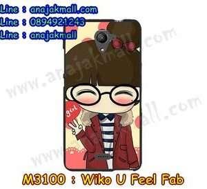 M3100-14 เคสยาง Wiko U Feel Fab ลาย Hi Girl