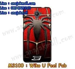 M3100-16 เคสยาง Wiko U Feel Fab ลาย Spider