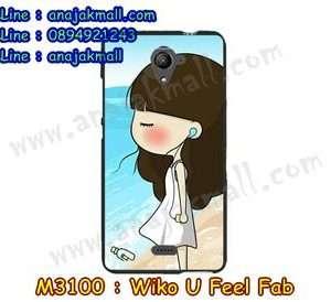 M3100-17 เคสยาง Wiko U Feel Fab ลาย Yoko