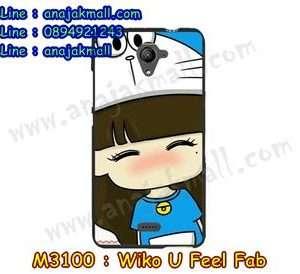 M3100-18 เคสยาง Wiko U Feel Fab ลาย Nimeno