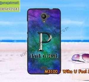 M3100-06 เคสยาง Wiko U Feel Fab ลาย Paradise