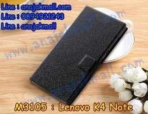 M3105-01 เคสหนังฝาพับ Lenovo K4 Note สีดำ