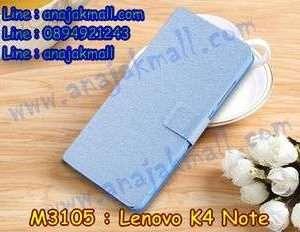 M3105-03 เคสหนังฝาพับ Lenovo K4 Note สีฟ้า
