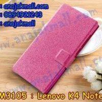 M3105-04 เคสหนังฝาพับ Lenovo K4 Note สีชมพู