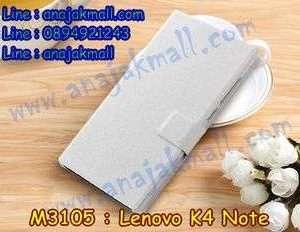 M3105-05 เคสหนังฝาพับ Lenovo K4 Note สีขาว