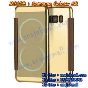 M3108-02 เคสฝาพับ Samsung Galaxy S8 กระจกเงา สีทอง