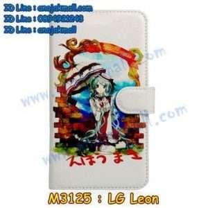 M3125-13 เคสหนังฝาพับ LG Leon ลาย Anime03