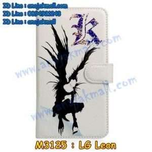 M3125-14 เคสหนังฝาพับ LG Leon ลาย Kira X01