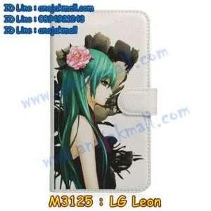 M3125-15 เคสหนังฝาพับ LG Leon ลาย Anime04