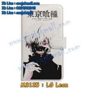 M3125-16 เคสหนังฝาพับ LG Leon ลาย Ghoul 01