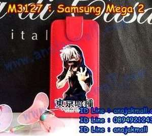 M3127-03 เคสหนัง Samsung Mega 2 ลาย Ghoul 02