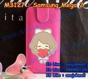 M3127-05 เคสหนัง Samsung Mega 2 ลาย Love Girl