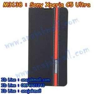 M3138-01 เคสฝาพับ Sony Xperia C5 Ultra สีดำ